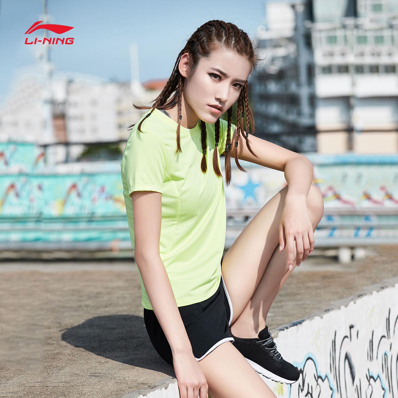 李宁短袖T恤女士综合训练服夏季新款弹力健身跑步速干透气运动衣