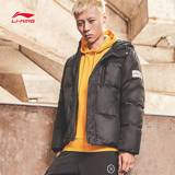 Li Ning short down jacket men's sports fashion thickened warm autumn and winter white duck downhood hoodsports jacket