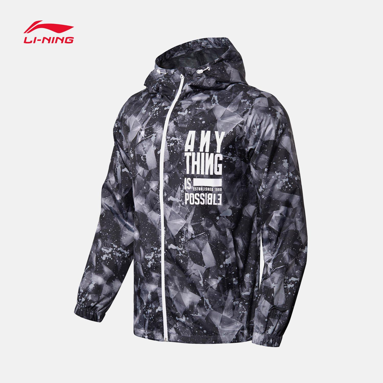 AFDN173 新款运动时尚系列防风服外套男装运动服 2018 李宁风衣男士
