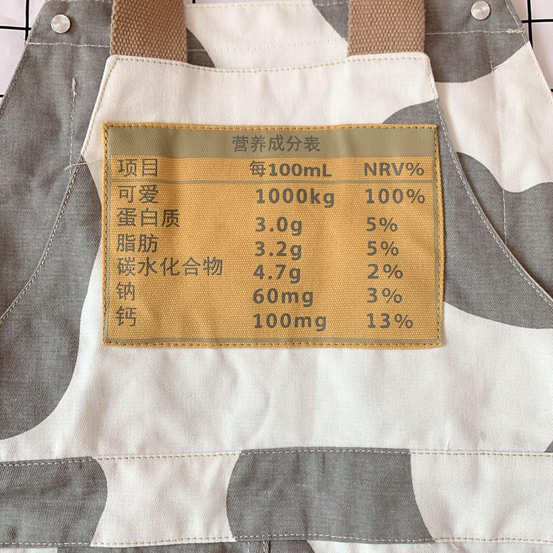 久喜商店 现货 原创可爱白色奶牛背带短裤女宽松阔腿【图3】