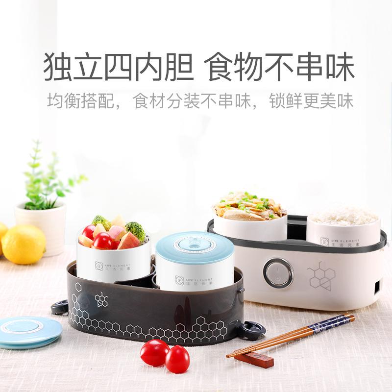 生活元素加热保温电热饭盒F1517 插电蒸煮饭汤菜厂家直销厨房电器