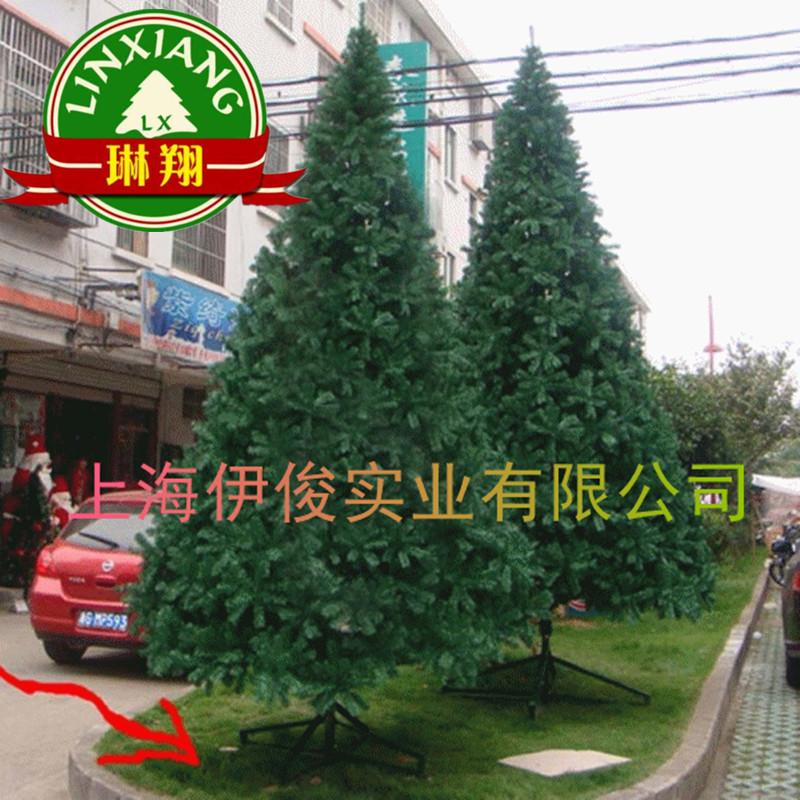 大型圣诞树加密1.5米1.8米2.1米2.4米2.7米3米4米5米6米7米小裸树