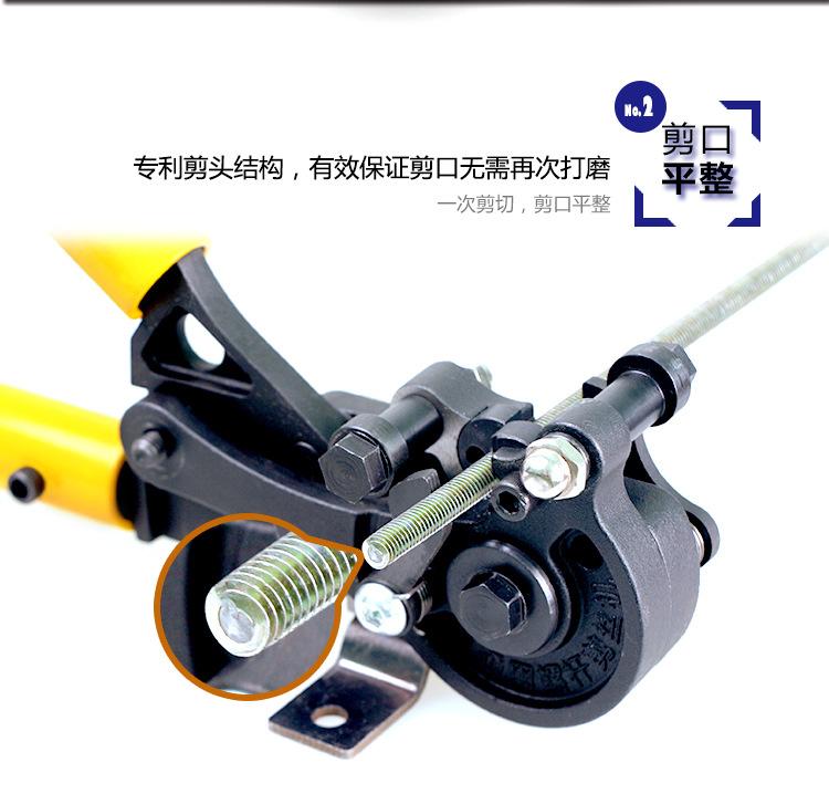秒切丝杆钳子钢丝钳螺杆剪通用切断吊丝杆机切割吊顶神器配套工具