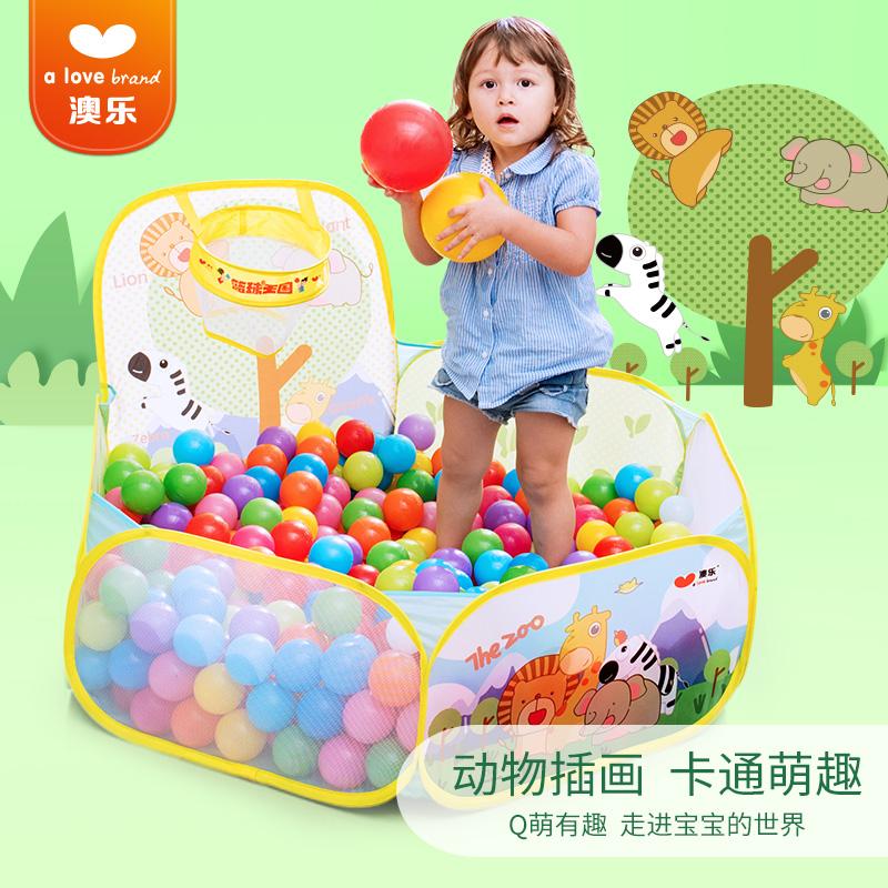 澳乐球池儿童 折叠室内玩具海洋球玩具游戏屋宝宝波波池小孩帐篷