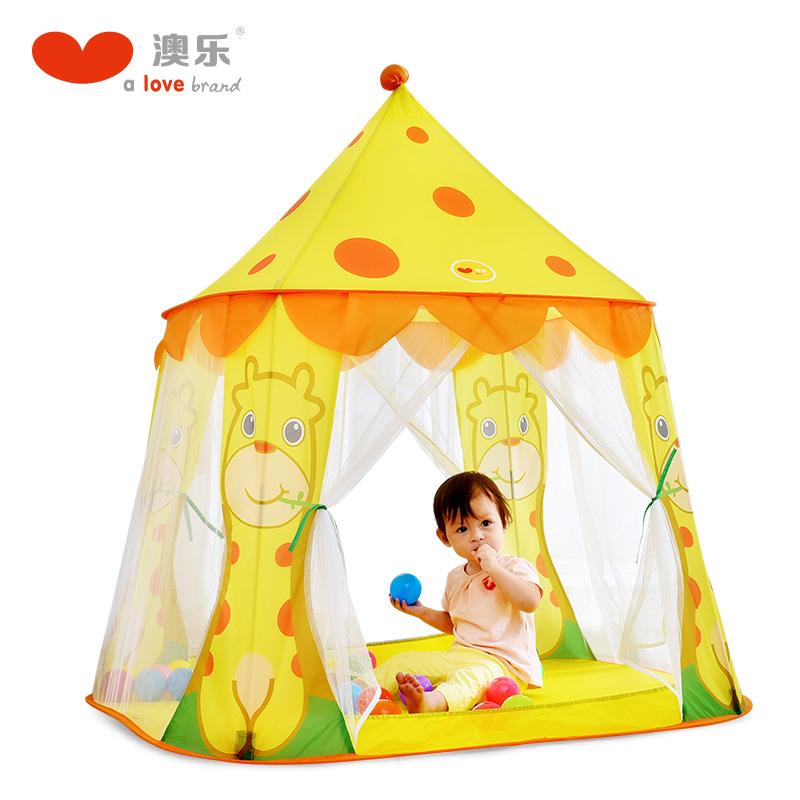 澳乐儿童城堡帐篷室内蒙古包公主防蚊玩具游戏屋大房子户外过家家