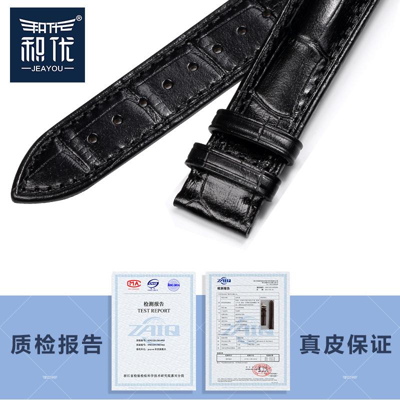 积优 手表带男女士手表皮带配件代用豪雅浪琴西铁城美度表带 真皮