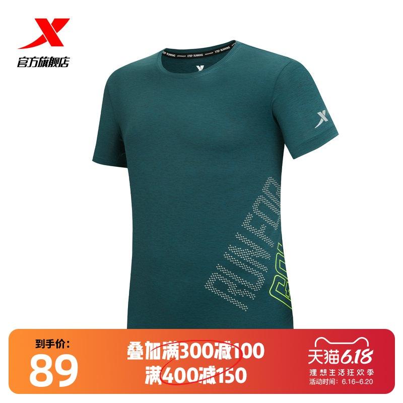 特步短裤T恤男2020夏季新款速干透气圆领健身跑步半袖运动男上衣