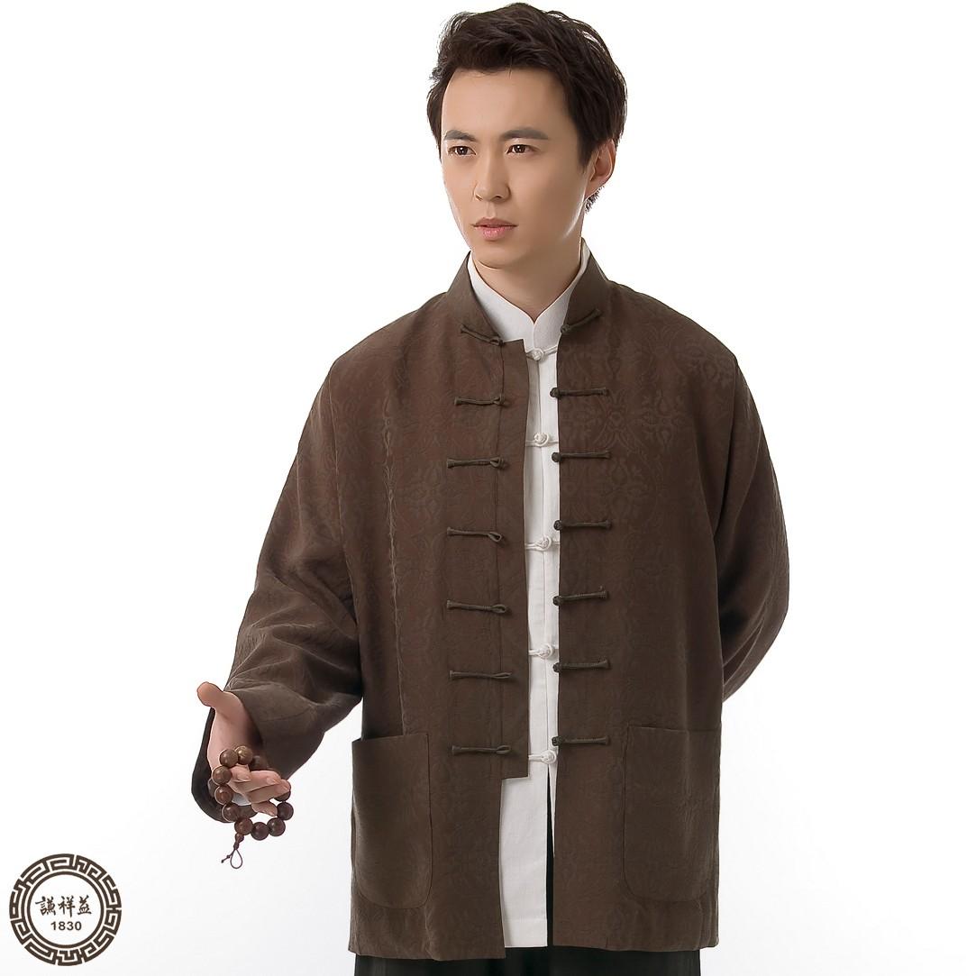 中式复古春秋装真丝上衣唐装男长袖盘扣外套中老年桑蚕丝盘扣礼服