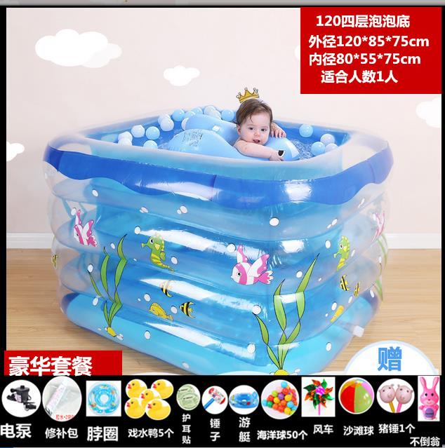 儿童充气游泳池婴幼宝宝海洋球池超大家庭成人加厚家用加大戏水池