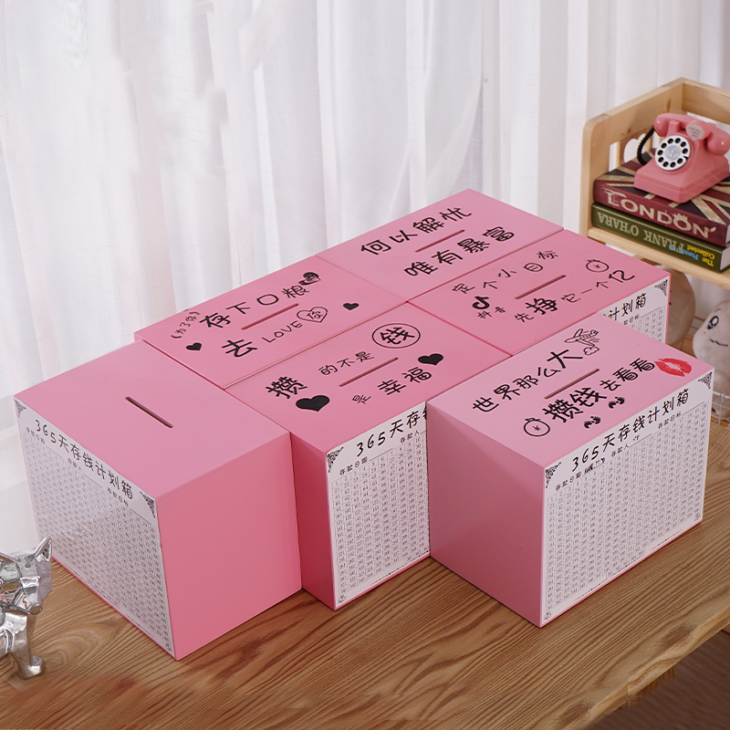 存钱罐可存可取大人用网红简约儿童创意简约现代大容量纸钱储钱罐