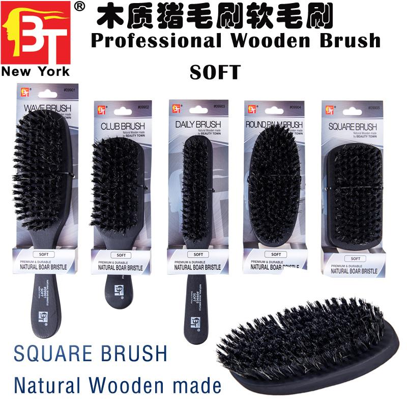 木質豬毛梳軟毛梳Professional Wooden Brush Soft