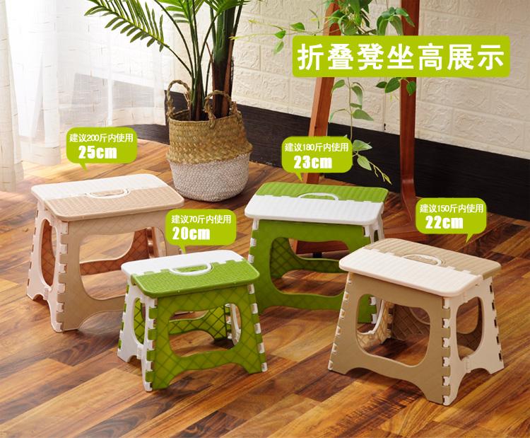 塑料折叠凳子户外便携式折叠椅子小凳子家用马扎折叠小板凳钓鱼凳
