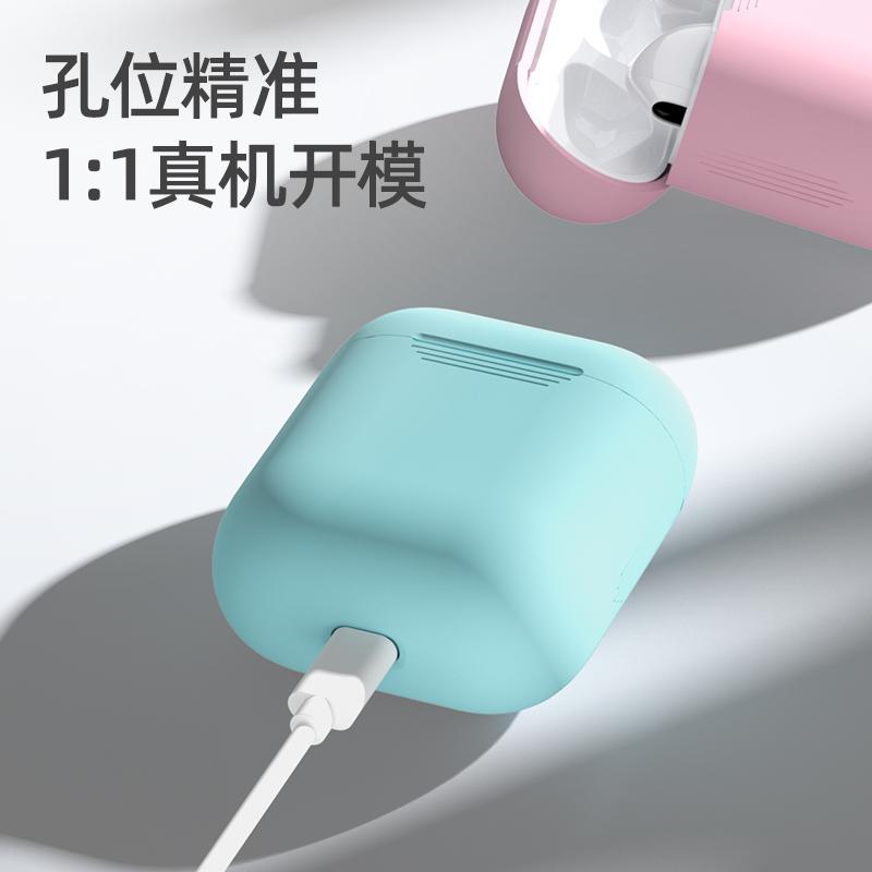 白菜價、手慢無:JIAKASHI 迦卡仕 Airpods液態硅膠保護套
