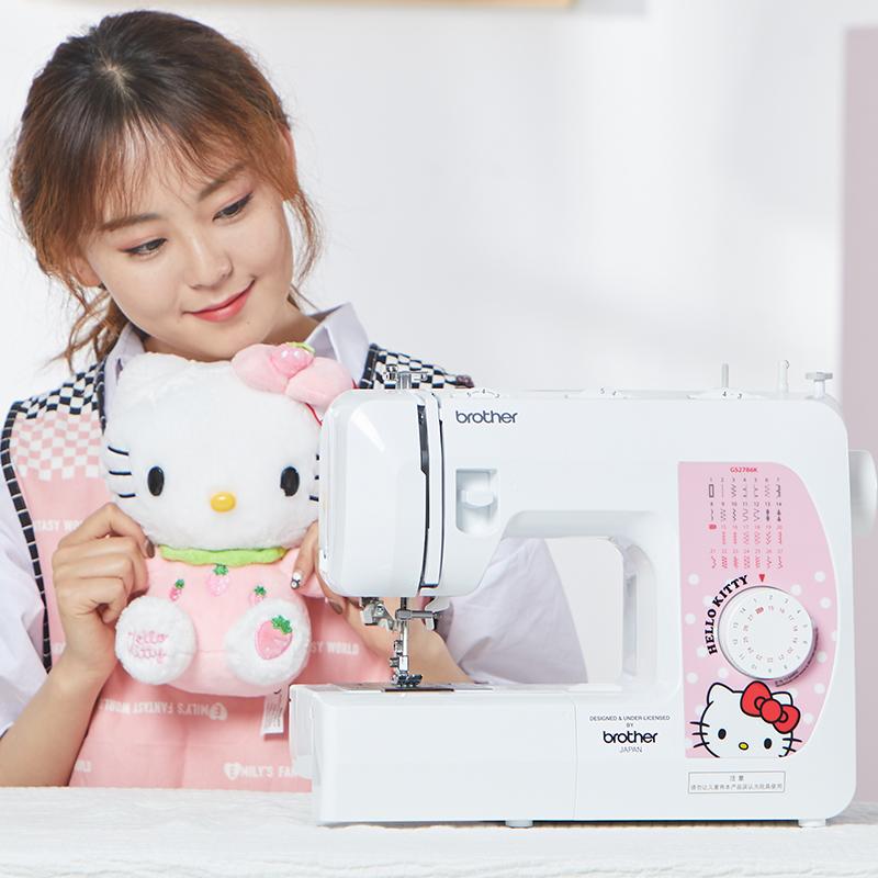 日本兄弟缝纫机KITTY定制版GS2786K家用电动多功能台式吃厚带锁边