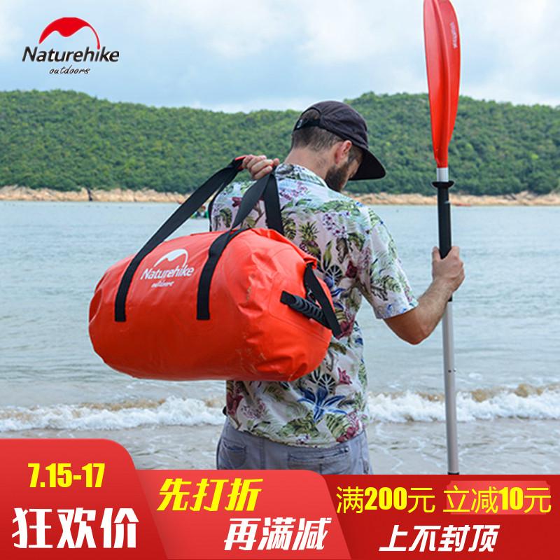 NH戶外全防水駝包雙肩大容量騎行摩旅裝備包游泳溯溪漂流袋車頂包