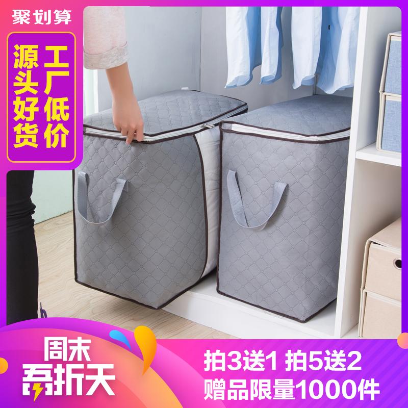 衣服棉被收纳整理袋衣物装被子的袋子行李搬家打包储物防潮超大号
