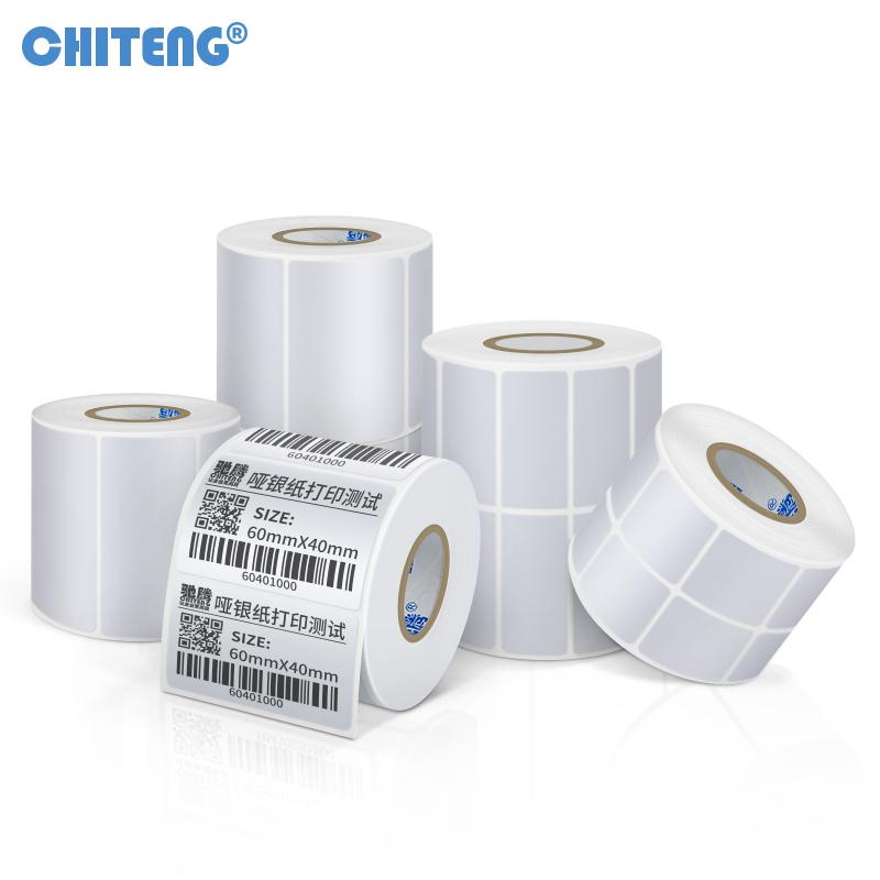驰腾亚银不干胶纸哑银标签条码贴纸 40到100宽防水防撕PET打印纸