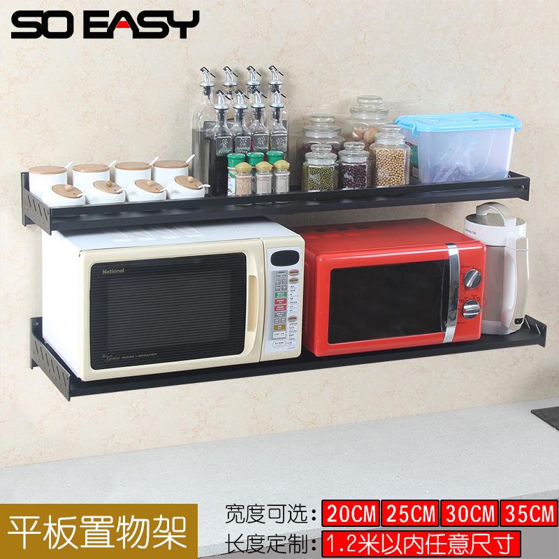 平板置物架厨房厨卫调味料架收纳架烤箱微波炉支架层架挂架收纳架