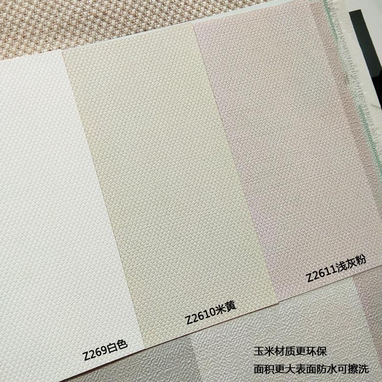 壁紙玉米可擦洗墻紙北歐簡約米白米黃淺灰粉素色布紋兒童房 LG 韓國