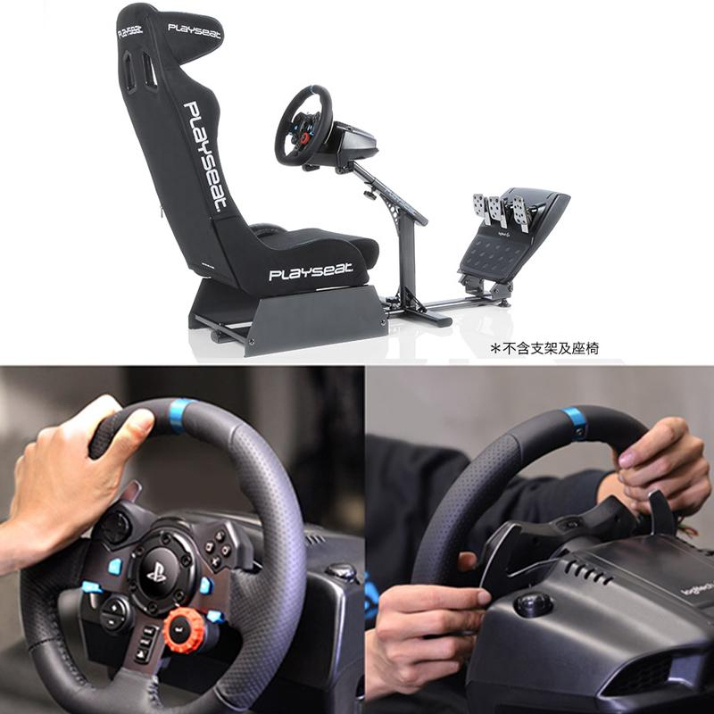 【到手1999】罗技G29游戏方向盘PS3/PS4赛车900度模拟驾驶赛车模拟驾驶罗技 g29支持欧洲卡车/尘埃
