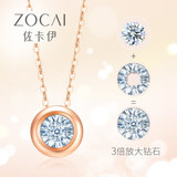 Zocay polka dot 18k gold diamond necklace female single diamond bubble clavicle chain pendant real diamond 750 color gold sleeve chain