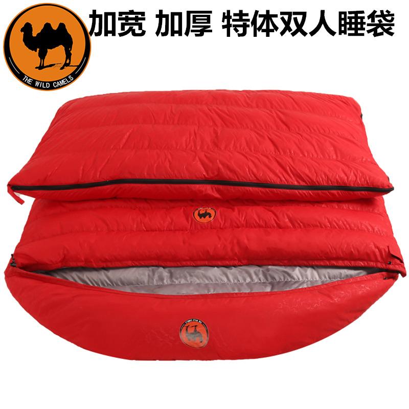 駱駝四季雙人鵝絨羽絨睡袋戶外加厚加寬超輕保暖成人午休野營包郵