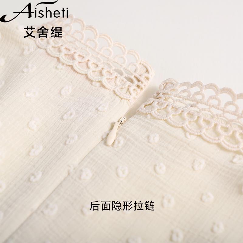 设计感超仙长袖蕾丝上衣打底衫2020年秋冬加绒雪纺衫女洋气小衫 - 图2