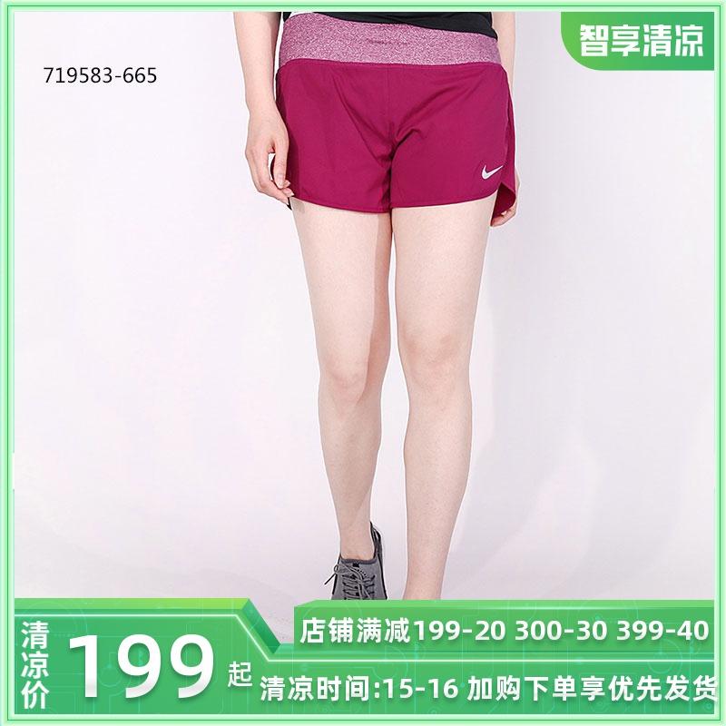 Nike耐克女褲2019春夏季梭織短褲運動中褲速乾透氣熱褲719583-665