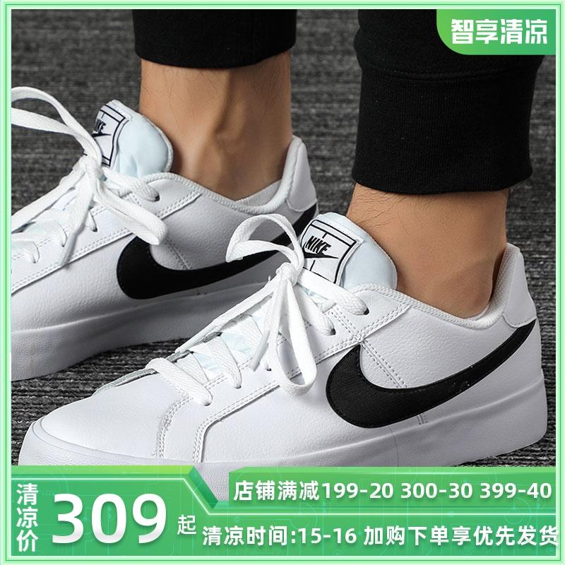 Nike耐克男鞋低幫板鞋2019夏季新款圓頭滑板鞋透氣休閒潮鞋小白鞋
