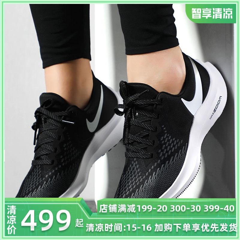 Nike耐克女鞋2019夏季新款飛線運動鞋輕便透氣AIR ZOOM跑步鞋