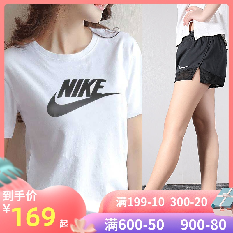 Nike耐克运动套装女2020夏季新款运动服跑步透气短袖T恤宽松短裤