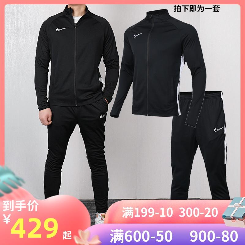 Nike耐克运动套装男2020夏季新款棒球服上衣小脚长裤休闲裤子夹克