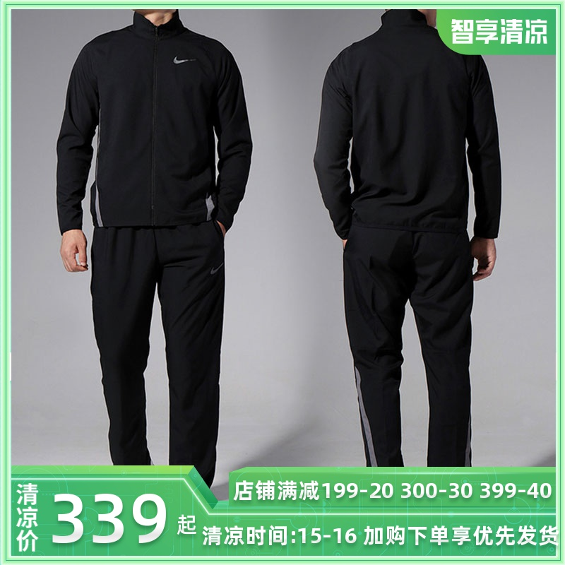 Nike耐克男運動套裝2019春夏款針織外套夾克大碼寬鬆直筒透氣長褲