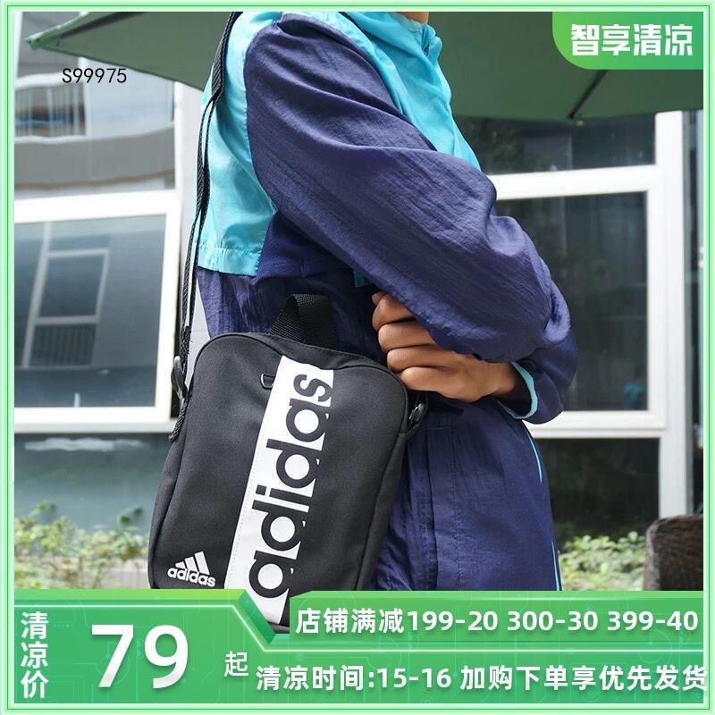 adidas阿迪達斯小包男女包2019夏季運動包休閒包單肩斜挎包S99975