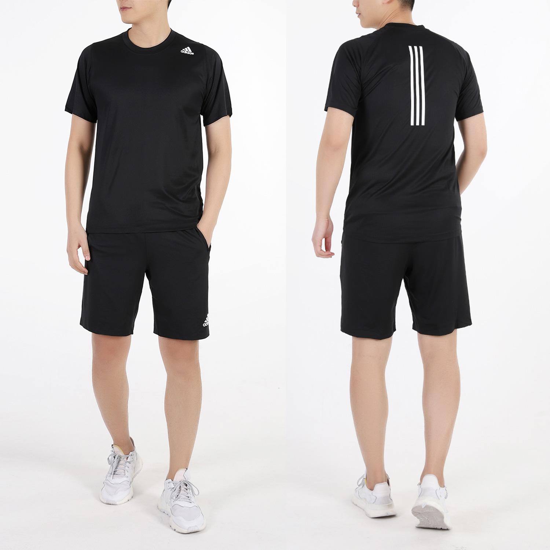 阿迪达斯运动套装男2020夏季新款半袖健身运动服速干T恤宽松短裤