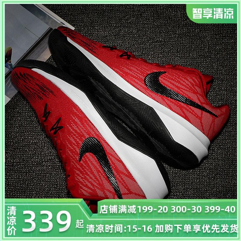 NIKE耐克鞋子男鞋2019夏新款ZOOM輕便透氣運動鞋飛線跑步鞋AA7403