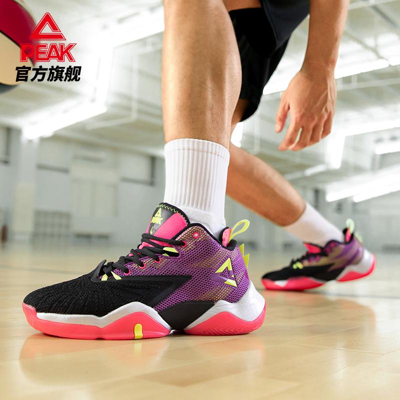 【匹克】态极闪电耐磨实战篮球鞋-秒客网
