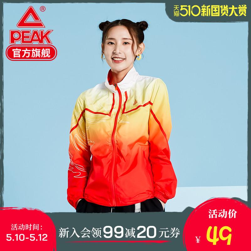 匹克运动外套女2020春季新款时尚潮流运动服女士宽松休闲外套R