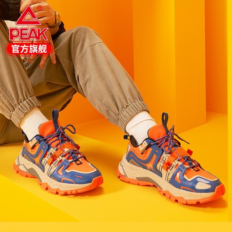 匹克 态极 探索者 男士户外运动休闲鞋 潮流复古机能风