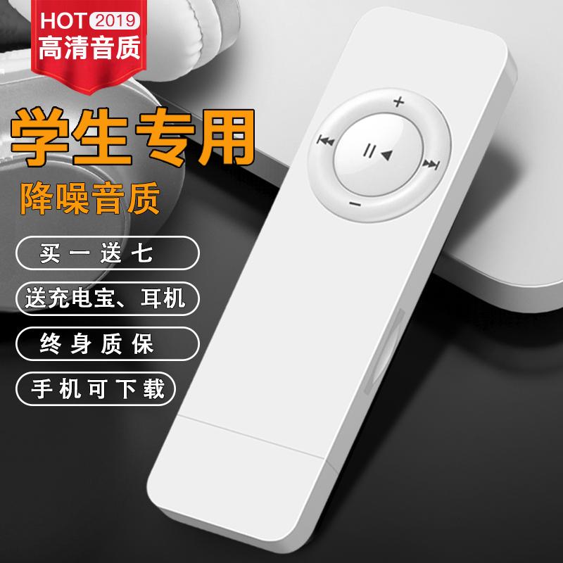 网易云音乐播放器 mp4 小型便携式音乐随身听迷你超薄学生版可爱 mp3