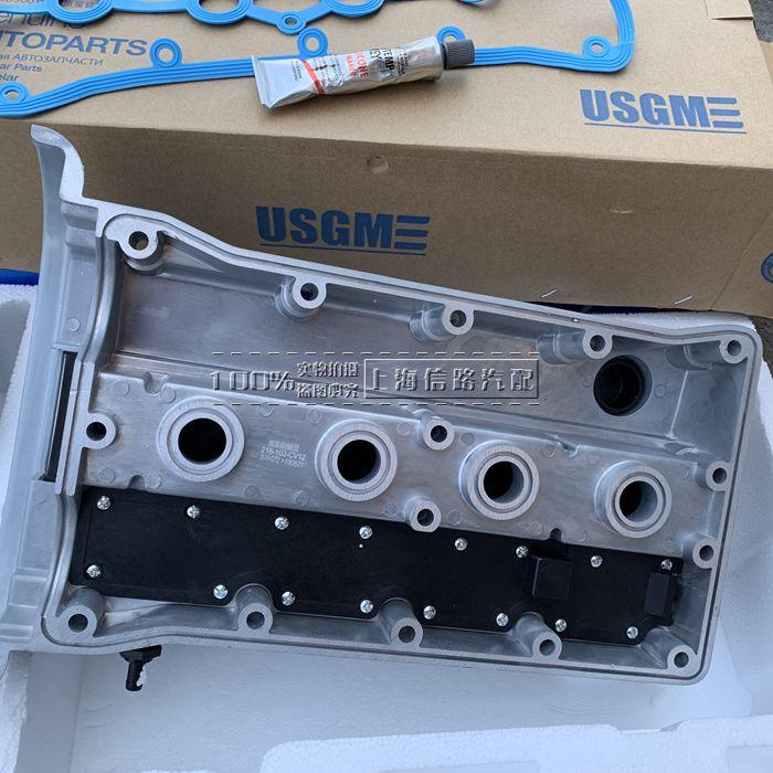 优士别克凯越1.6 1.8乐风1.4君威景程2.0铝气门室盖铝合金发动机