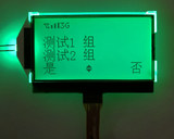 12864B11 large quantity of spot supply 12864 LCD 12864 dot matrix display force first electronic