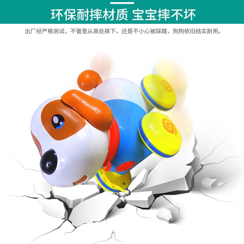 音乐拉线机器狗宝宝电动狗狗走路会唱歌小狗1-2岁3男女孩儿童玩具