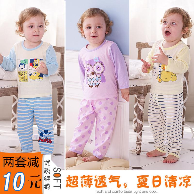 寶寶家居空調服嬰兒衣服夏季男孩女童夏裝兒童睡衣純棉套裝超薄款