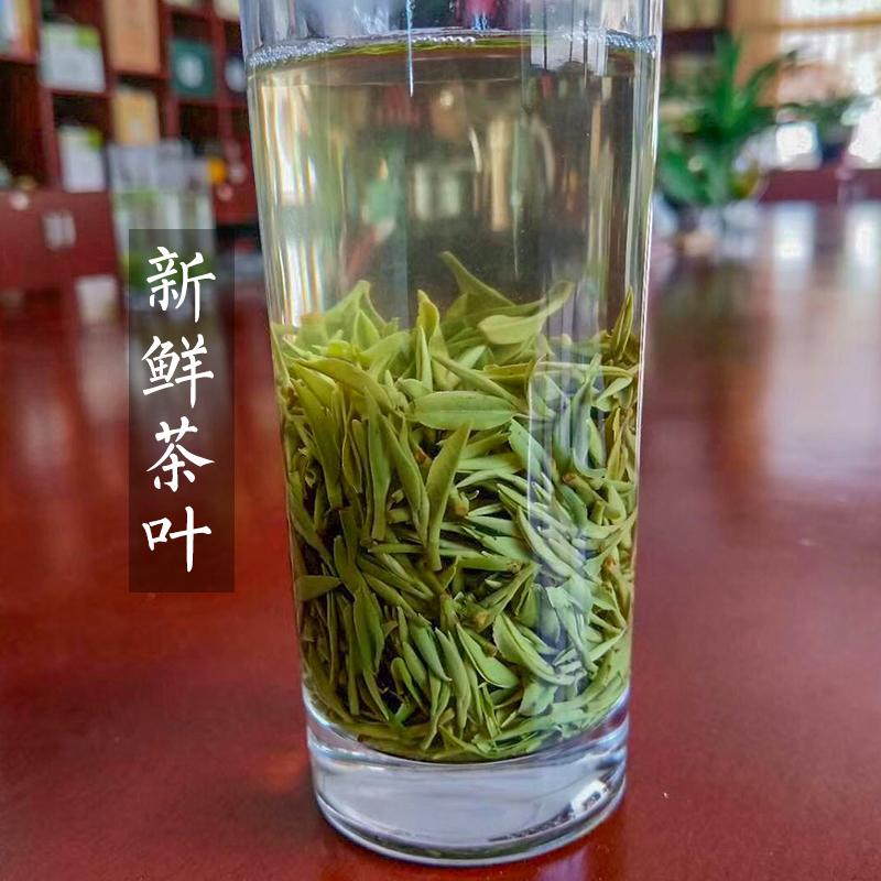袋装 100g 绿茶 B 新茶贵州特产脚尧茶雷山脚尧精神含硒茶叶特级 2018