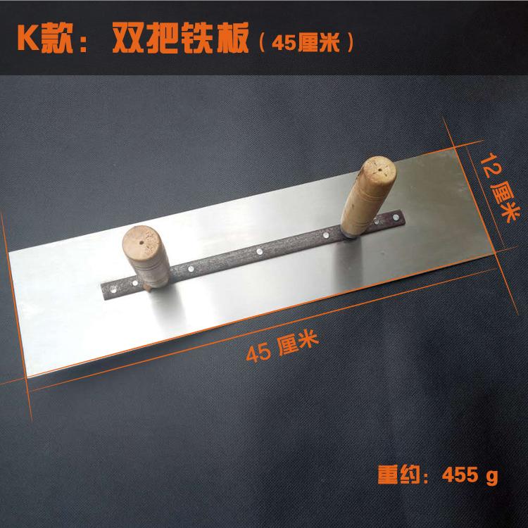 抹泥刀锯齿泥板镘刀贴瓷砖刀抹泥板工具砌砖刀双柄抹子锯齿刮铁板