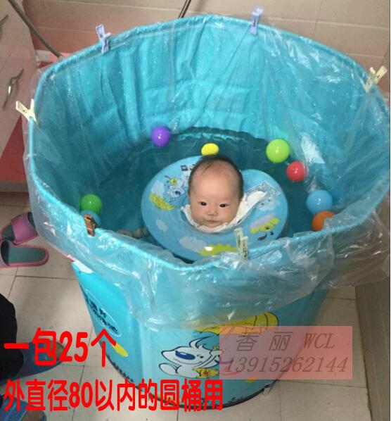 游泳袋泡澡袋圓形支架桶嬰兒游泳池浴缸套單張摺疊一次性泡澡袋子