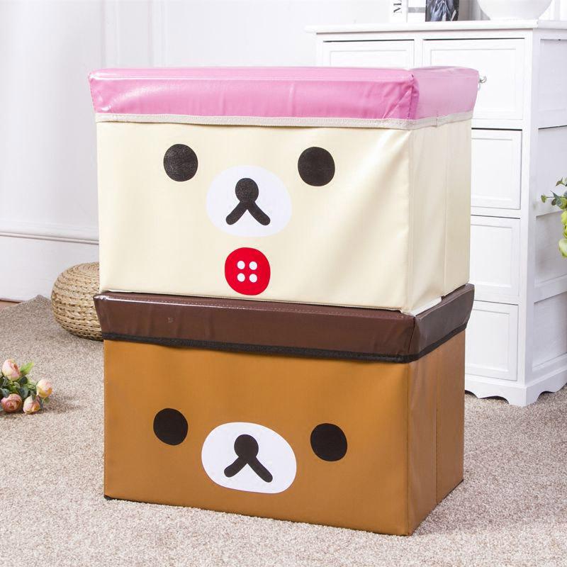 輕鬆熊Rilakkuma卡通凳防水儲物箱兒童玩具收納箱摺疊箱鞋凳包郵