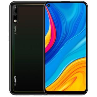 新款Huawei/华为 畅享10老人智能手机大字大声大屏超长待机老年机
