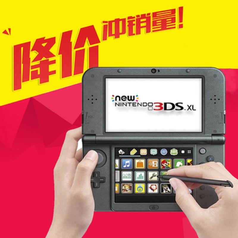 NEW 3DS/3DSLL/2DS/游戏机免卡中文无卡破解 NDSL升级版 B9 A9HL